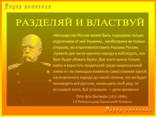 Украина, Россия, Беларусь