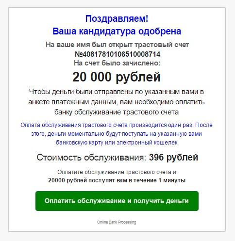 двадцать тысяч в день