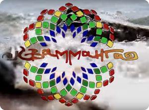 Логотип Кваманга