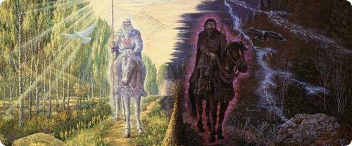 Как выглядит верховный Бог у славян