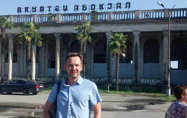 ЖД и автовокзал в г. Сухум