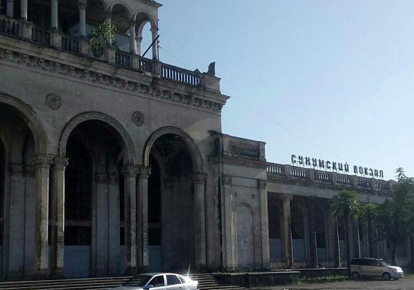 ЖД Вокзал Сухум